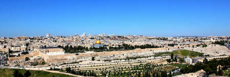 JERUSALRM