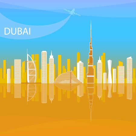 Illustration pour The most important commercial and financial center of the UAE. Urban landscape and Dubai hotels. - image libre de droit