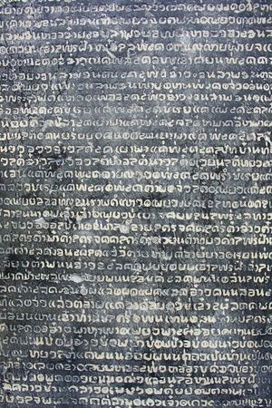 stone tablet with old  thai