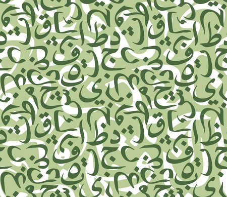 Seamless pattern made from symbols of Arabic calligraphy.