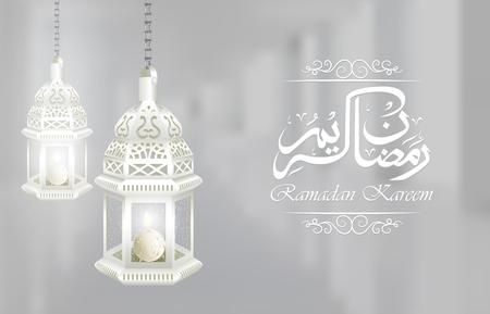 Illustration pour Eid Mubarak with illuminated lamp - image libre de droit