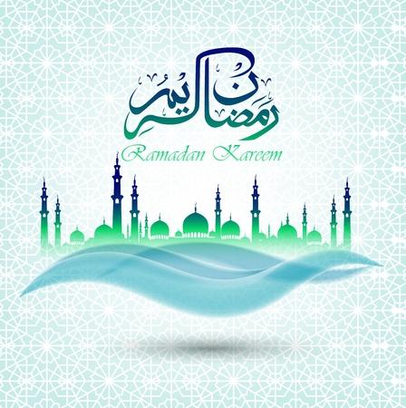 Illustration pour Ramadan kareem background with blue green mosque - image libre de droit