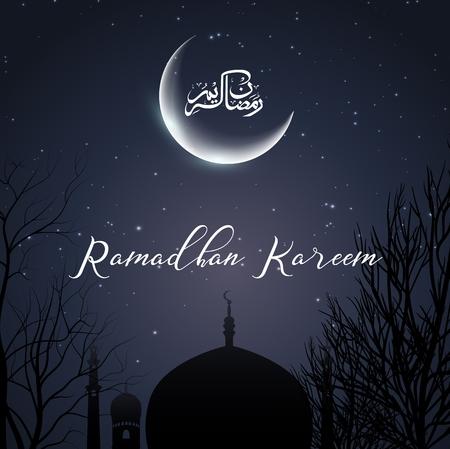 Illustration pour name:Ramadan - image libre de droit