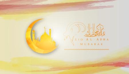 Illustration pour Vector illustration of Eid Al Adha mubarak background design - image libre de droit