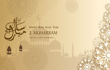 Illustration pour Vector illustration of Islamic New Year. Happy Muharram greeting card - image libre de droit