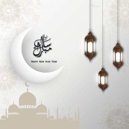 Illustration pour Vector illustration of Happy new Hijri year. Islamic New Year Design Background - image libre de droit