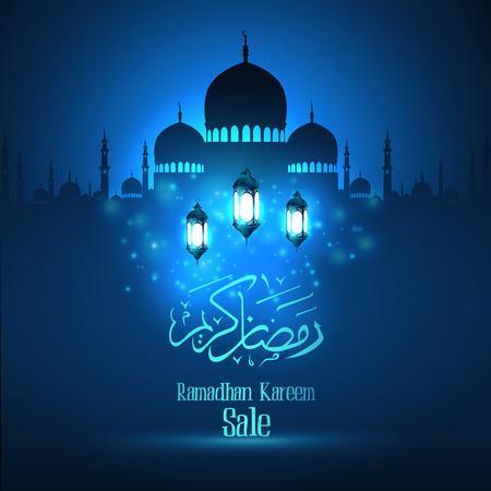 Illustration pour Vector illustration of Ramadan Kareem sale with Mosque - image libre de droit