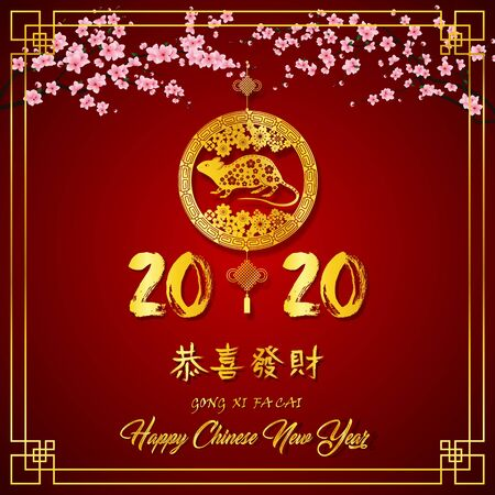 Illustration for Vector illustration of Happy Chinese New Year 2020 greeting card. Year of the rat - Royalty Free Image