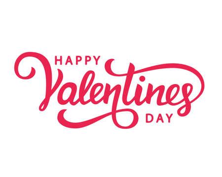 Illustration pour Happy Valentines Day - image libre de droit