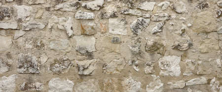 Ancient Granite Stone Wall With Cement Seam, Stonework Wide Background Texture Close-up