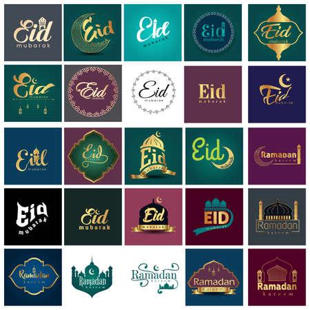 Illustration for eid mubark and ramadan kareem logo set. vector illustration design - Royalty Free Image