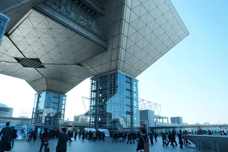Tokyo Big Sight Convention Center