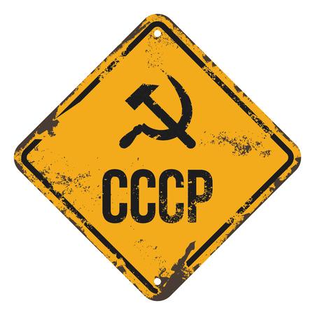 Illustration for Soviet Union (CCCP) Symbol on Rusty Board - Royalty Free Image