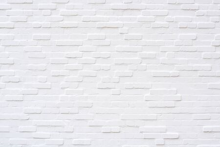 Photo for An empty white brick wall from the front - Royalty Free Image