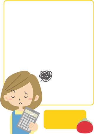Atelierkotaro191000026