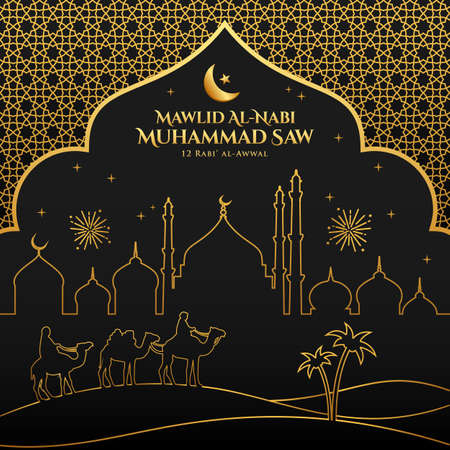 Illustration pour Mawlid al-Nabi Muhammad. translation: Prophet Muhammad's birthday. Suitable for greeting card, flyer and banner - image libre de droit