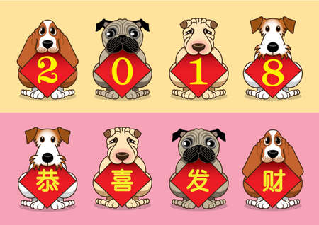 Cute doggies wishing Gong Xi Fa Cai in 2018 vector illustration.