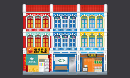 Colorful and historical colonial style three storey shophouses. Linked. Caption: coffee shop (left), grocery store (right).