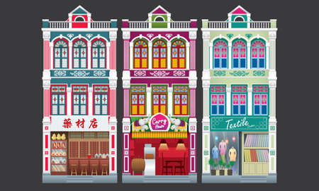 Illustration pour Colorful and historical colonial style three storey shophouse. Isolated. Caption: traditional herbal shop (left). - image libre de droit
