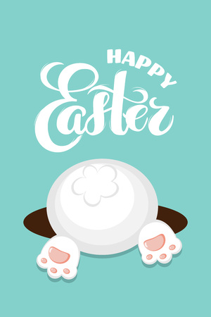 Vector flat style white bunny bottom with hand drawn text Happy Easter for greeting card, holiday poster, banner, invitation, Easter sales or promo, spring event. Holiday Pascha, Resurrection Sunday.