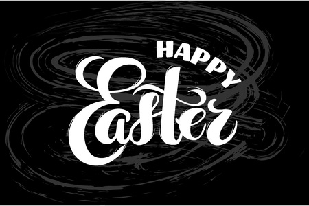 Vector hand drawn text Happy Easter on chalkboard for greeting card, holiday poster, banner, invitation, Easter sales or promo, spring event. Holiday Pascha, Resurrection Sunday, brush lettering.