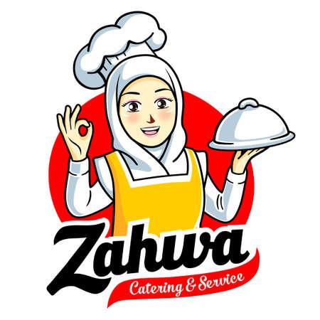 Illustration pour Female Muslim Chef - image libre de droit