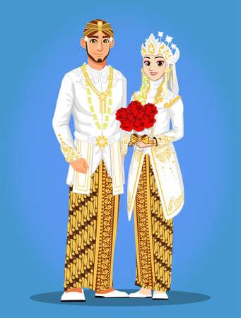 Illustration pour Sunda Muslim Wedding Couple - image libre de droit
