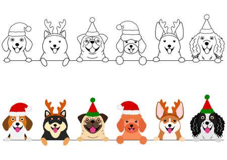 Illustration pour smiling small dogs with Christmas costumes border set - image libre de droit