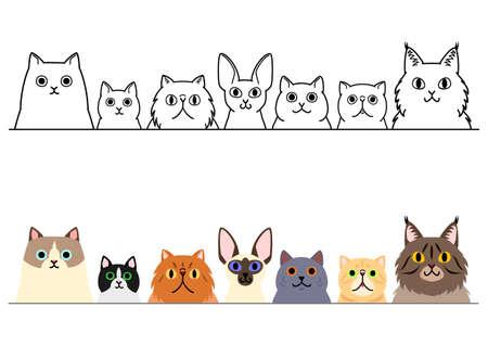 Illustration pour cute cartoon cats border set - image libre de droit