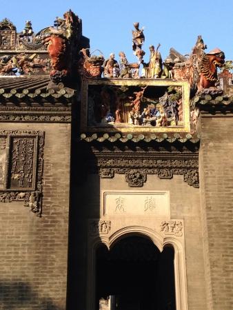 Gate of Chen Clan Academy