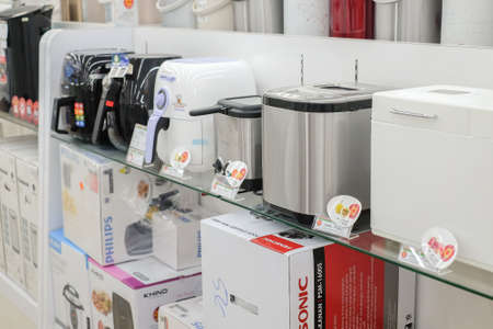 Segamat, Malaysia - June 22th, 2018 : Various brands of 