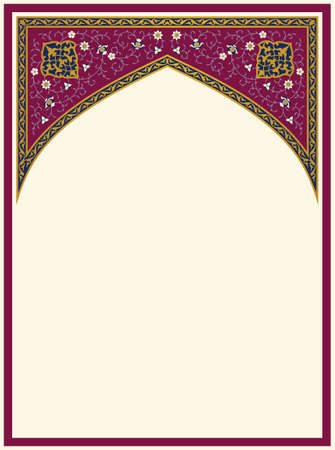 Illustration pour Arabic Floral Frame. Traditional Islamic Design. Mosque decoration element. Elegance Background with Text input area in a center. - image libre de droit