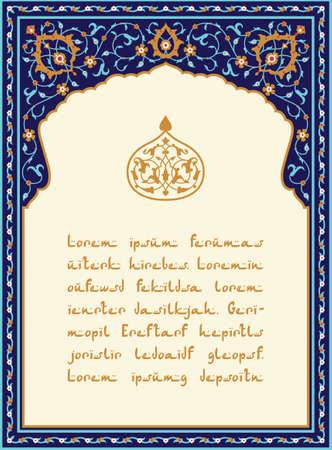 Ilustración de Traditional Arabic Floral Template. Islamic Design.  - Imagen libre de derechos