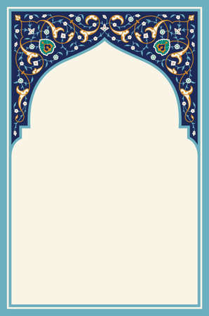 Illustration pour Islamic Floral Arch for your design. Traditional Arabic Background. Elegance Background with Text input area in a center. - image libre de droit