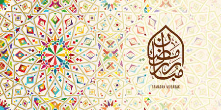 Illustration pour Islamic design greeting card template with colorful morocco pattern.  The arabic calligraphy means Ramadan Mubarak. - image libre de droit