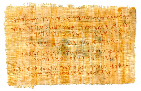 Photo pour The Phœnician manuscript. The most first Alphabet in The World, Proto-writing.  vas. - image libre de droit