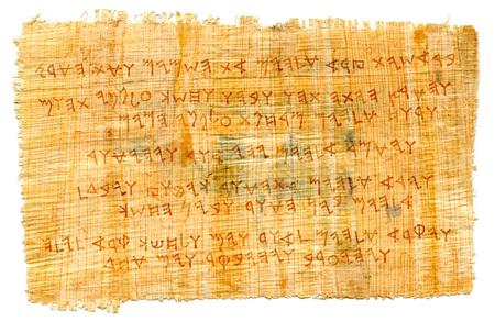 Foto de The Phœnician manuscript. The most first Alphabet in The World, Proto-writing.  vas. - Imagen libre de derechos
