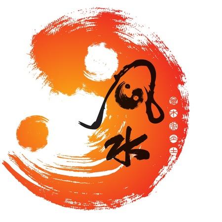 Illustration pour Feng Shui Calligraphy - image libre de droit