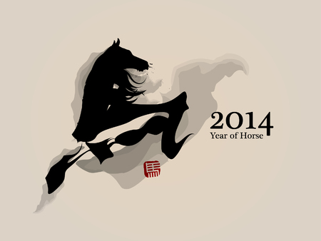 Illustration pour Horse Year Greeting II - image libre de droit