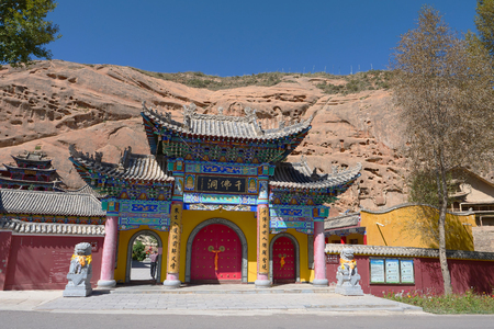 Beautiful landscape view of Thousand Buddha Caves in Mati Temple, Zhangye Gansu China. Chinese translation : Thousand Buddha Caves.