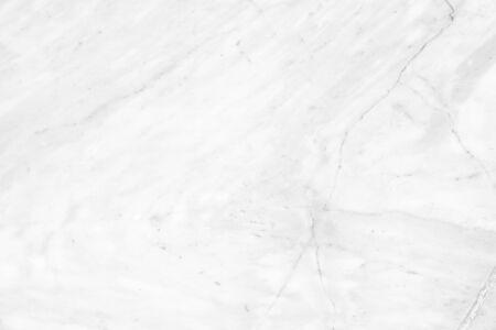 Photo pour White marble background. - image libre de droit