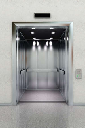 Front view of a modern elevator in lobby