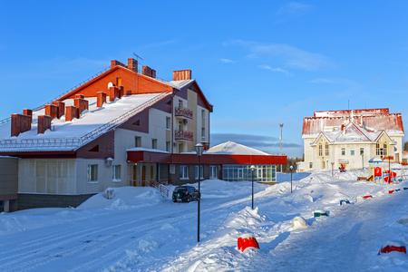 URAL MOUNTAINS / RUSSIA - JANUARY, 7. Ski resort Mountain Belaya on January 7, 2015 in Ural region, Russia.
