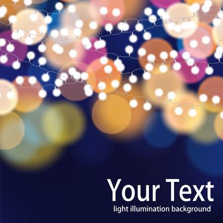 Illustration pour Colorful light abstract background - image libre de droit