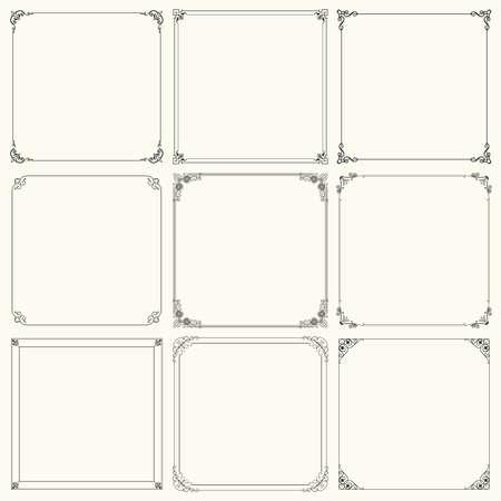 Set of decorative frames  set