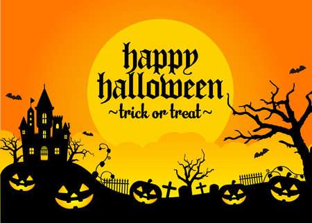 Illustration pour Halloween silhouette background vector illustration. Poster (flyer) template design / orange - image libre de droit