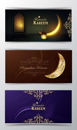 Illustration for Ramadan Kareem, greeting background vector - Royalty Free Image