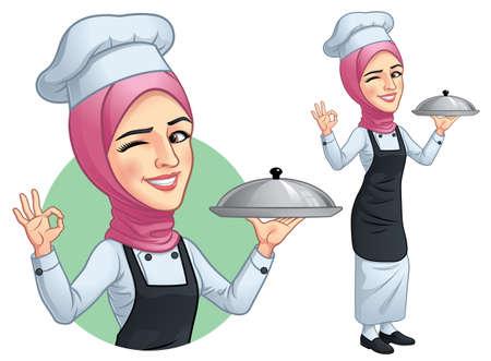 Illustration pour Cartoon Muslim Female Chef with Hijab - image libre de droit
