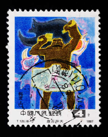 A Stamp printed in China shows a fairy story of Pan Gu,the creator of the universe,1987