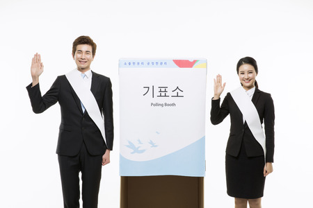 South Korean Vote Campaign